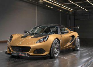 Lotus macht die Eleise Cup 260 alltagstauglich