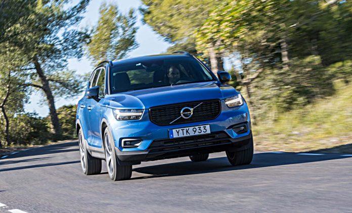 Der Volvo XC40 kommt 2018 auf den Markt.