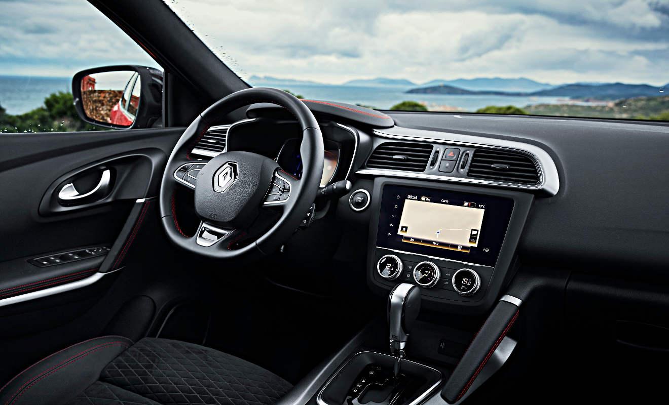 2020 Renault Kadjar Pricing