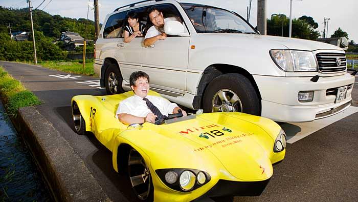Rekord-Auto Mirai: Darf es ein wenig kleiner sein