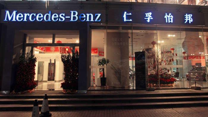 Eine Niederlassung von Mercedes im chinesischen Kanton.