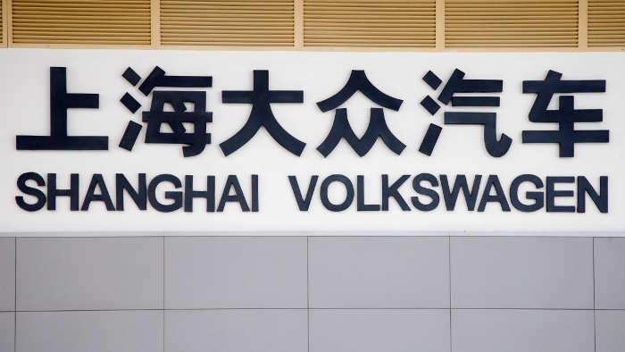 VW startet Umweltoffensive in China