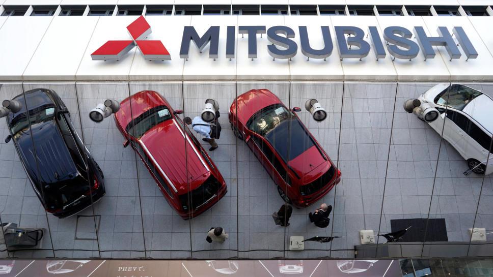 Mitsubishi hat an 20 Modellen die Verbrauchswerte manipuliert.