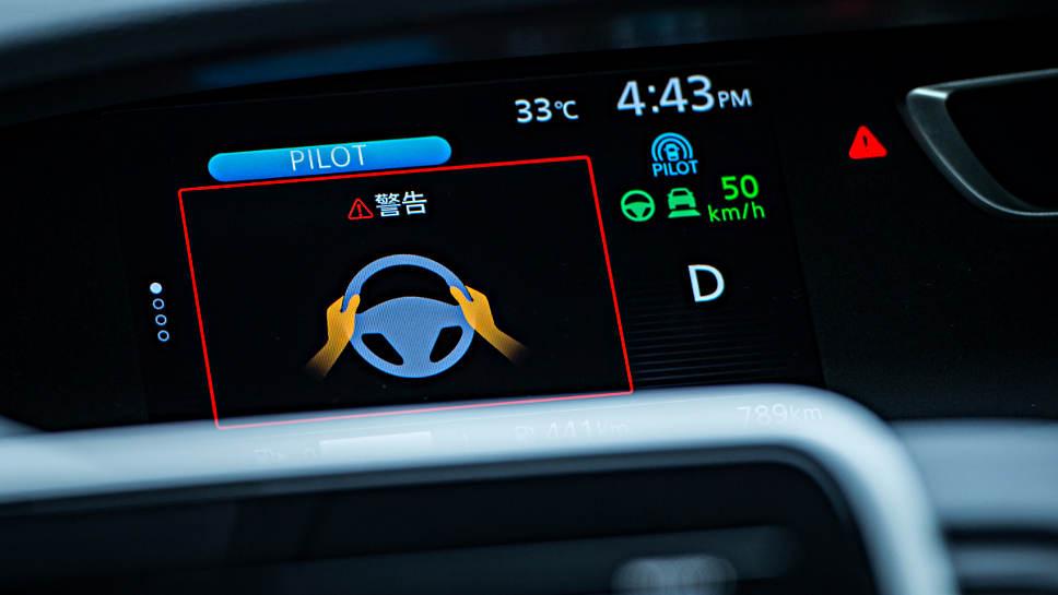 Nissan autopilot neu Aufmacher