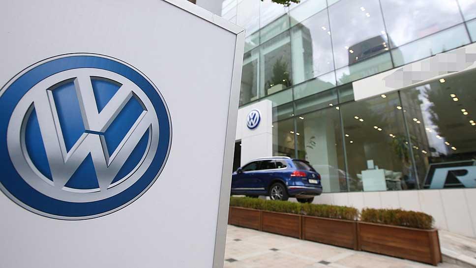 VW-Händler in Südkorea